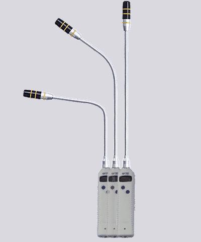 Lecksuchgerät: ecom-LSG